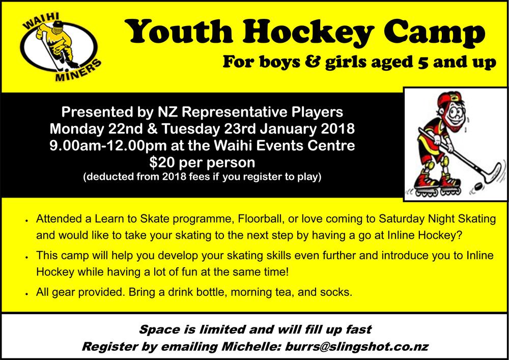 Youth Hockey Camp - January 2018