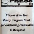 RCP Award