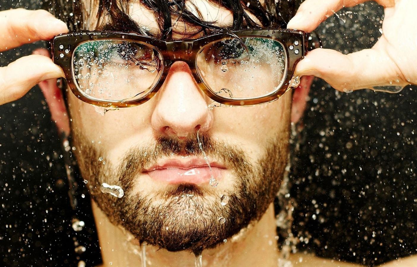Brillenparadies