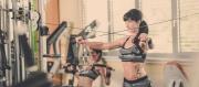 Gym Aargau