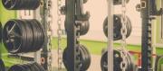 Aargau Gym
