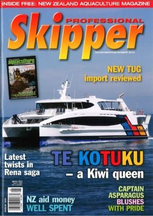 Skipper Cover - Te Kotuku