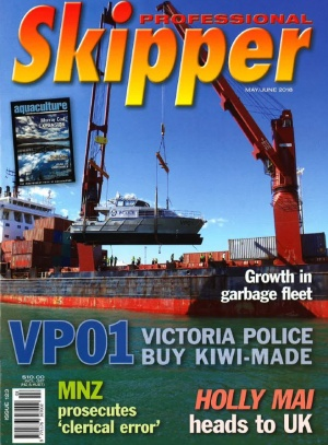 Skipper Cover