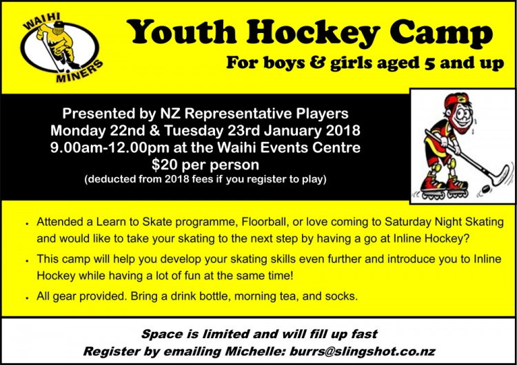Youth Hockey Camp - January 2018